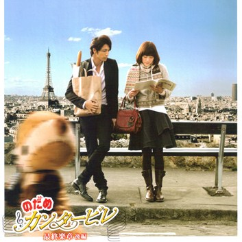 Nodame Cantabile 2 k vng s mang li doanh thu hn 6 t Yn