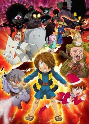 http://japanest.com/tin/tin/wp-content/uploads/2010/07/65.jpg