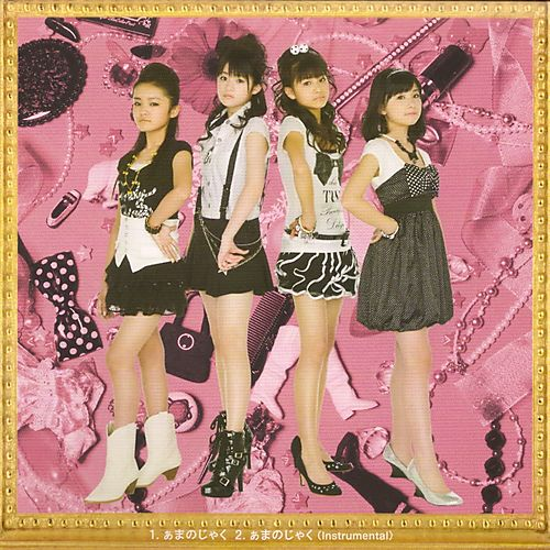 S/mileage s t chc biu din v ra mt album u tay vo ma ng